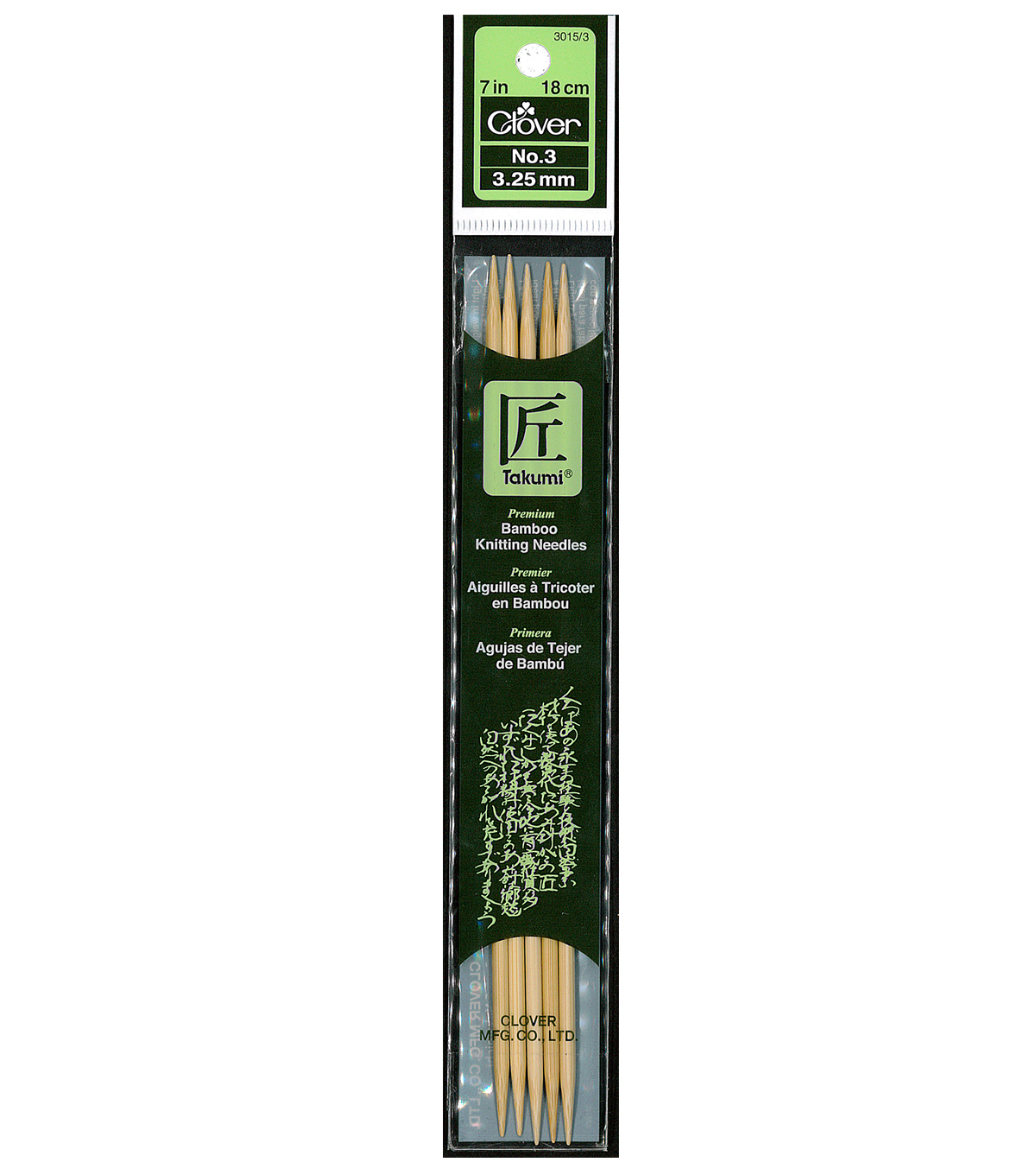 "Clover Bamboo Double Point Knitting Needles 7""-Size 3"