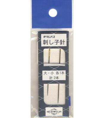 EmmaCreation Olympus Sashiko 2 pk Assorted Needles