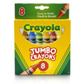 Crayola Jumbo Crayons 8/Pkg