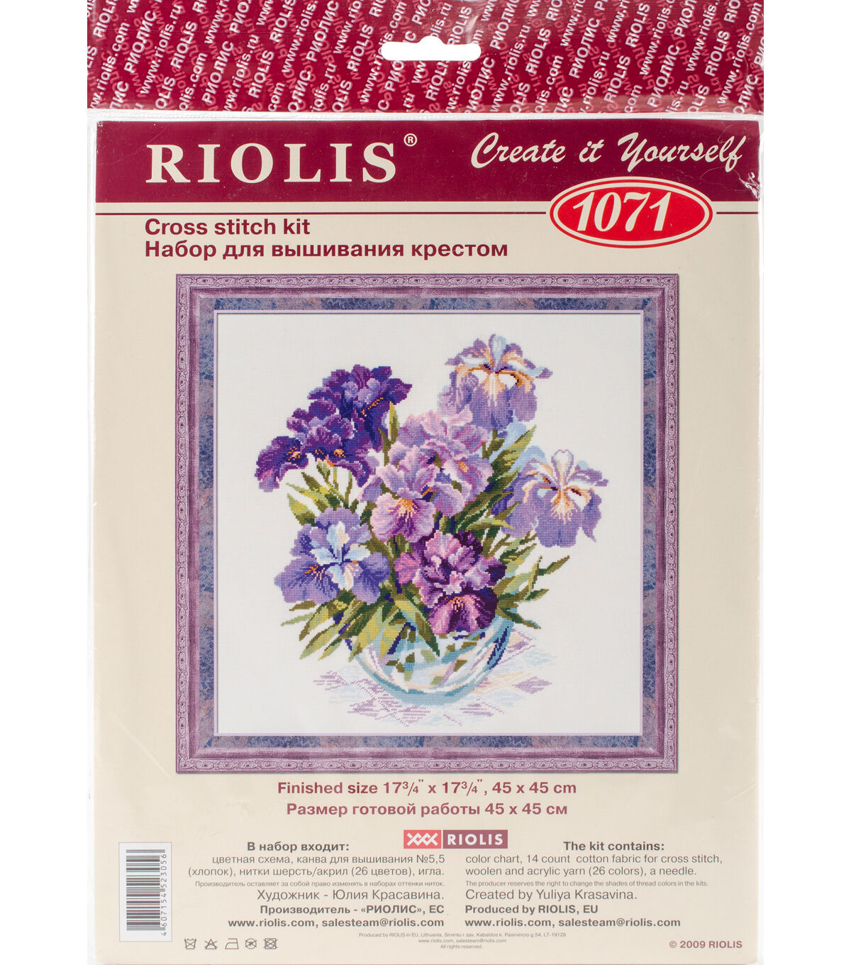 "14 Count RIOLIS Counted Cross Stitch Kit 11.75/""X8.25/""-Tram Route"