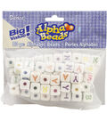 Cube Alpha Bead 12mm