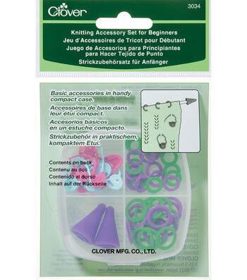 Knitting Accessory Set For Beginners