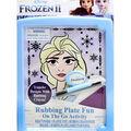 Frozen 2 Rubbing Plates