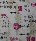 Premium Cotton Print Fabric -Metallic & Scripted Lettering
