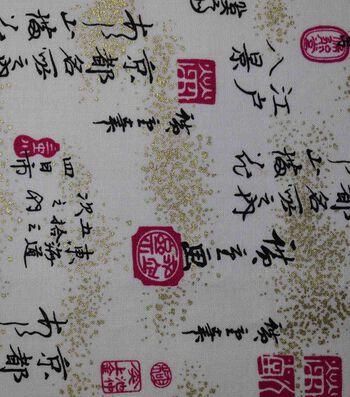 Premium Cotton Print Fabric 44''-Metallic & Scripted Lettering