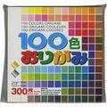 Origami Paper 3\u0022X3\u0022 300/Pkg-100 Colors