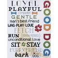 9x12 14ct -good Dog Ccx