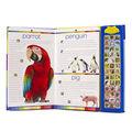 Animal Sound Storybook Treasury Encyclopaedia Britannica Kids