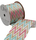 2 And One Qtr Garden 9 Ft Chevron Ribbon
