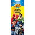 Justice League Sticker Flip Pack