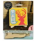 Cross Stitch Style Wood Square Cross Stitch Display & Stand