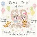 RIOLIS 7.75\u0027\u0027x7.75\u0027\u0027 Counted Cross Stitch Kit-Twins Birth Announcement