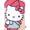 Vervaco Cushion Cross Stitch Kit-Hello Kitty Under Umbrella