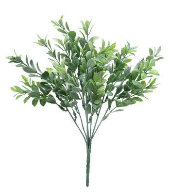 Fresh Picked Spring 11'' Greenery Bush