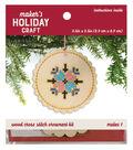 Wood Cross Stitch Ornament Kit-Snowflake