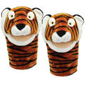 Tiger Bigmouth Puppet, Pack of 2