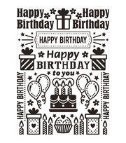 Bday Collg-embossing Folder, , hi-res