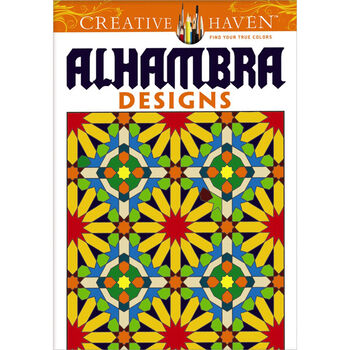 Adult Coloring Book Dover Publications Alhambra Designs
