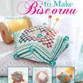 Teach Yourself To Make Biscornus