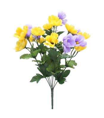 Fresh Picked Spring 17'' Cosmos Bush-Yellow & Purple