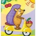 RIOLIS 6\u0027\u0027x7\u0027\u0027 Stamped Cross Stitch Kit-Hedgehog