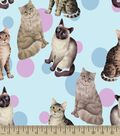 Photoreal Cats Print Fabric