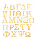 Fab Lab Craft 36 pk Greek Alphabet Letters-Natural
