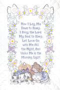 Stamped White Quilt Crib Top 40\u0022X60\u0022-Now I Lay Me Down To Sleep