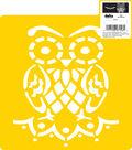 Delta Stencil Mania 7\u0027\u0027x10\u0027\u0027 Stencil-Owl