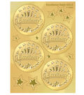 TREND 192 pk 2\u0027\u0027 Stickers-Gold Excellence Award Seals