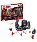 LEGO Star Wars Snoke\u0027s Throne Room 75216
