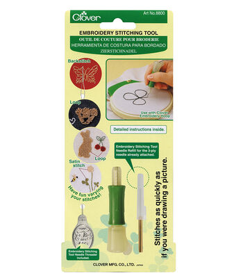 Embroidery Stitching Tool