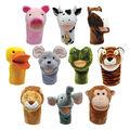 Get Ready Kids Bigmouth Animal Puppet Set