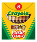 Crayola 8 ct. Large Size Multicultural Crayons