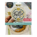 Cross Stitch Style Hoop Ornament Kit-Hello