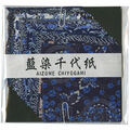 Origami Paper 4\u0022X4\u0022 20 Sheets-Aizome Chiyogami
