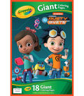 Crayola Giant Coloring Pages 12.75\u0022X19.5\u0022-Rusty Rivets