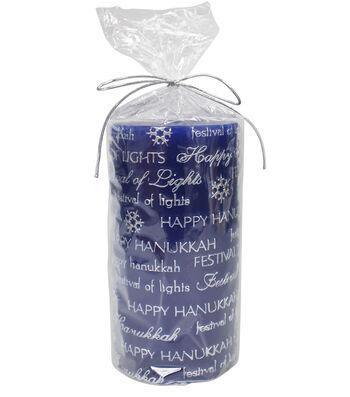 Maker's Holiday Hanukkah 3''x6'' Candle
