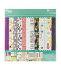 Jillibean Soup Garden Harvest 12 pk Double-sided Patterned Papers