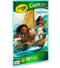 Crayola Giant Coloring Pages-Moana