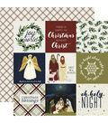 Oh Holy Night Double-Sided Cardstock 12\u0022X12\u0022-4\u0022X4\u0022 Journaling Cards