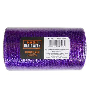 Maker's Halloween Decor Metallic Decorative Mesh 5.5''x30'-Purple