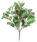 Fresh Picked Spring 14.5\u0027\u0027 Patterned Leaf Bush