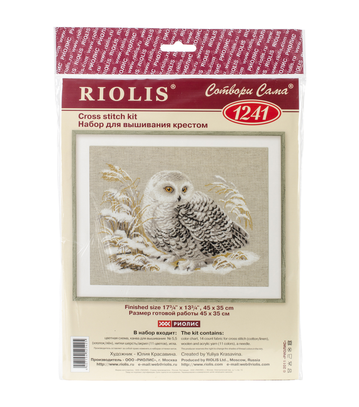 White Owl Counted Cross Stitch Kit-17.75\u0022X13.75\u0022 14 Count