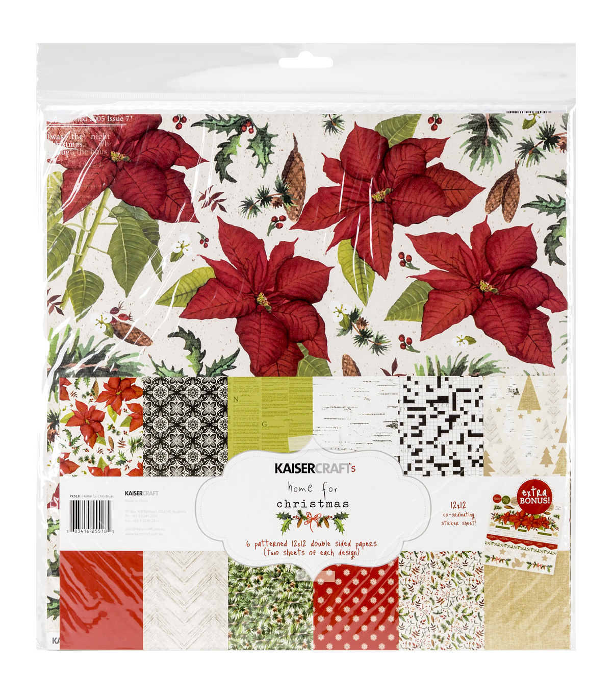 Kaisercraft Home For Christmas 12\u0027\u0027x12\u0027\u0027 Paper Pack
