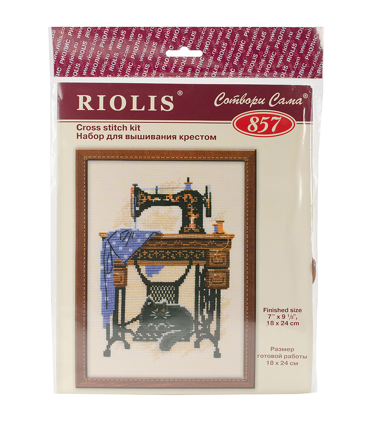 Cat With Sewing Machine Counted Cross Stitch Kit-7.125\u0022X9.5\u0022 15 Count