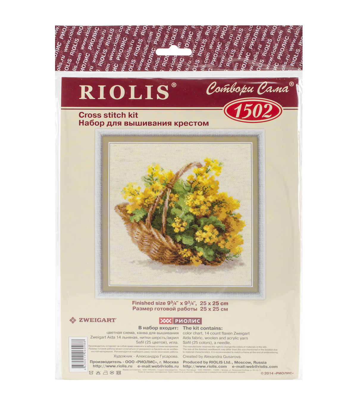 Riolis 9.75\u0027\u0027x9.75\u0027\u0027 Counted Cross Stitch Kit-Yellow Rapeseed