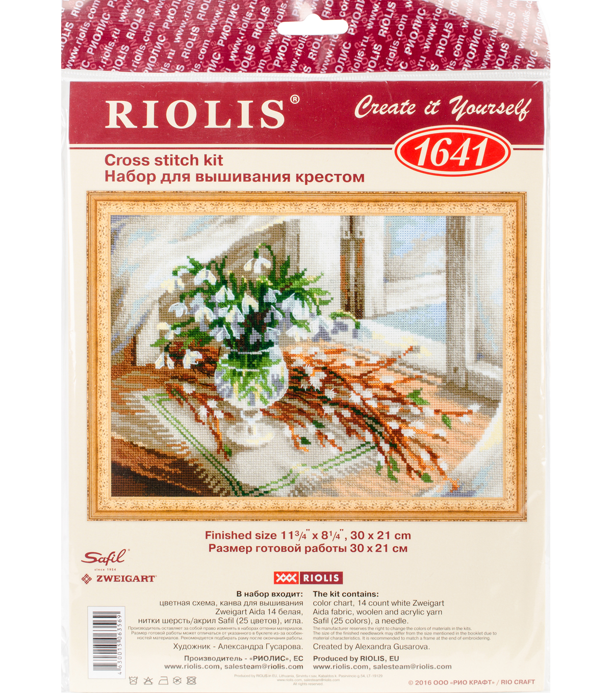 RIOLIS 11.75\u0027\u0027x8.25\u0027\u0027 Counted Cross Stitch Kit-Willow & Snowdrops