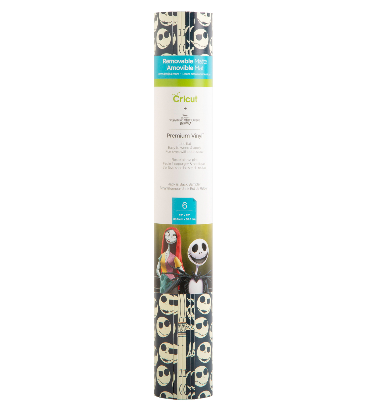 Cricut 12\u0022x12\u0022 Patterned Premium Vinyl-Disney Jack is Back