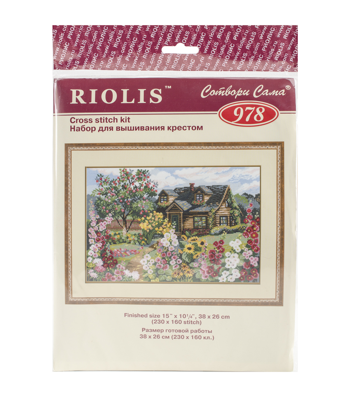 Riolis 15\u0027\u0027x10.25\u0027\u0027 Flowering Garden Counted Cross Stitch Kit